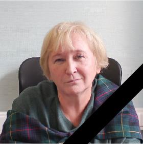 Глинкина Светлана Павловна