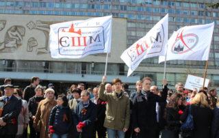 Митинг в День Победы