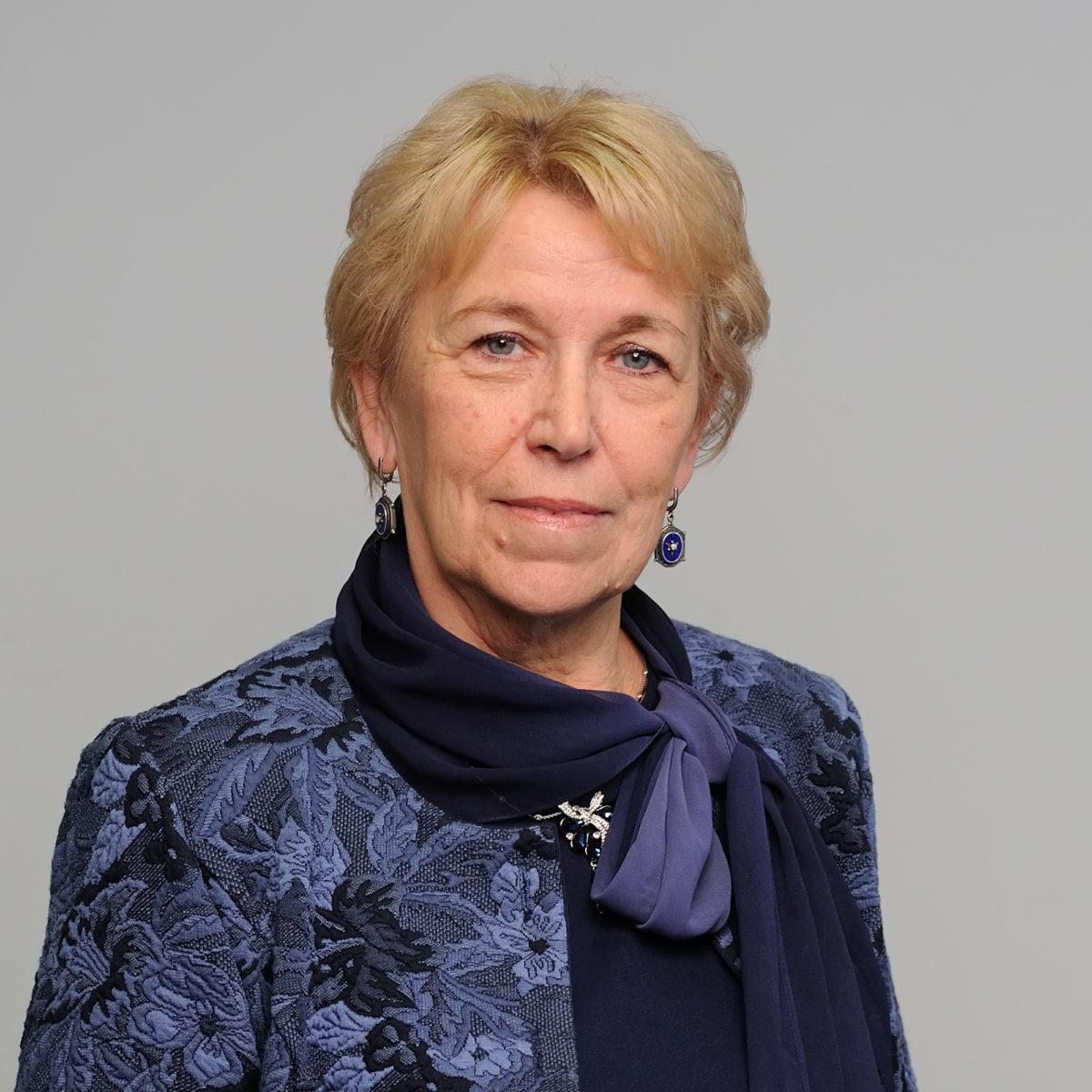 Грошева Людмила Афанасьевна